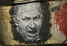 Netanyahu per Thierry Ehrmann