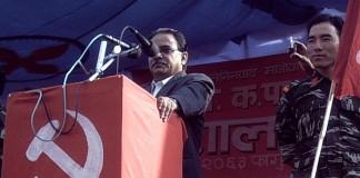 Prachanda / wikipedia