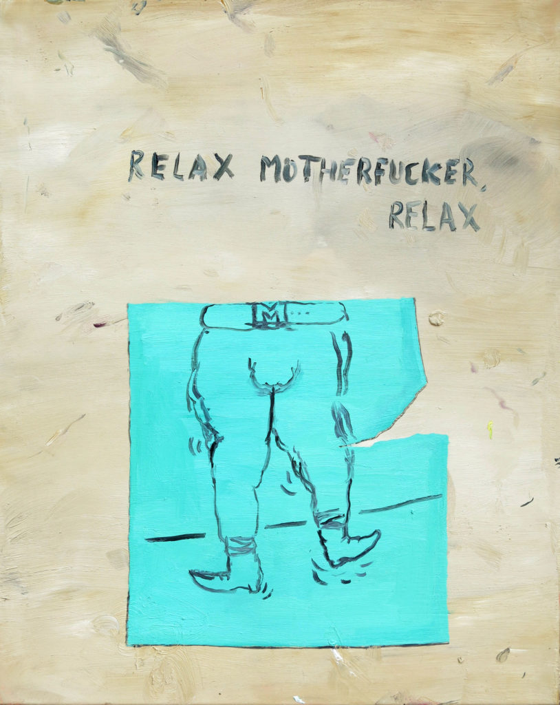 Relax (2015)