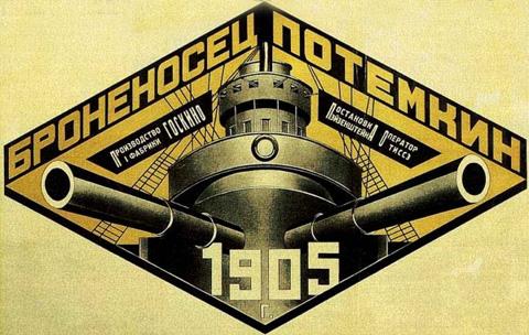 Sergei Eisenstein va convertir el motí del cuïrassat Potemkin en un símbol revolucionari gràcies al cinema. Font: Viquipèdia