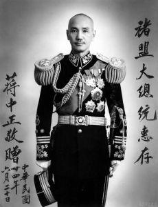 Chiang Kai Shek. Font Pinterest