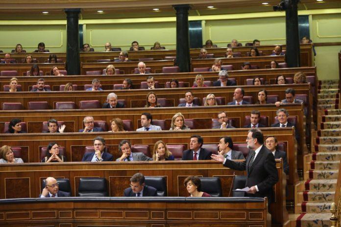 Mariano Rajoy durant una intervenció al Congreso / Moncloa