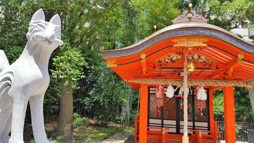 Santuari d'Inari