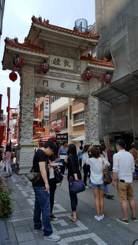 Una de les portes dentrada a Nankinmachi