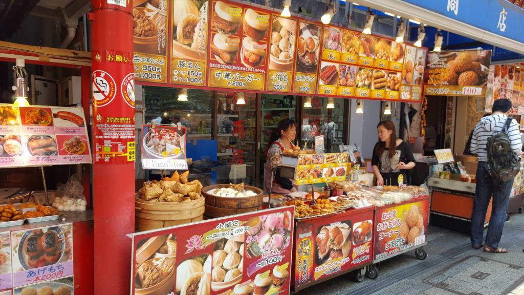 Menjar de carrer del barri xinès