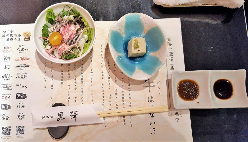 Amanida japonesa i tofu