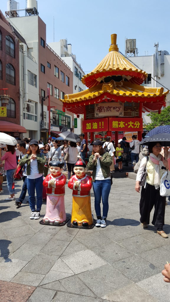 Plaça central de Nankinmachi