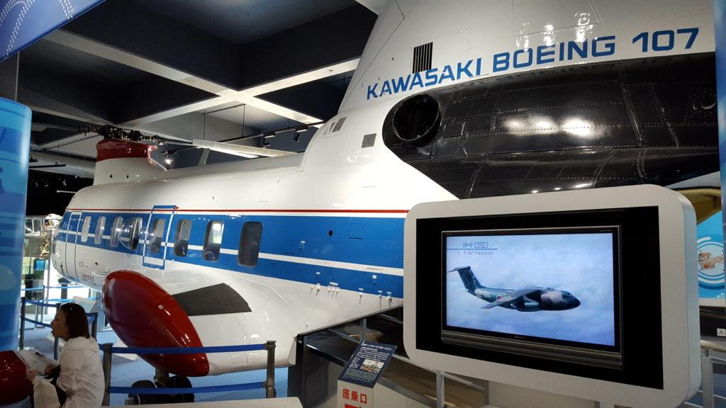 Boeing que es pot veure per dins