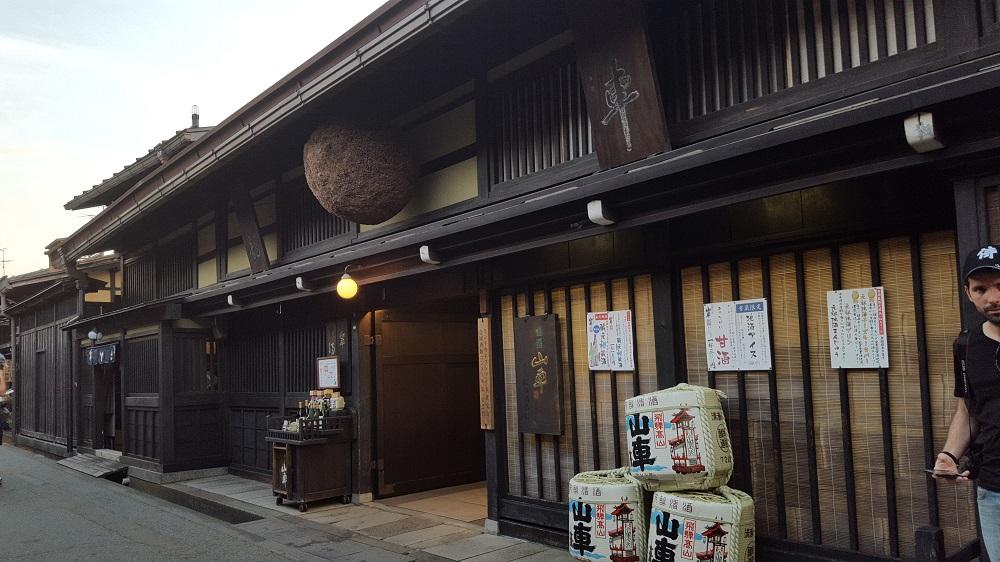Destil·leria de sake