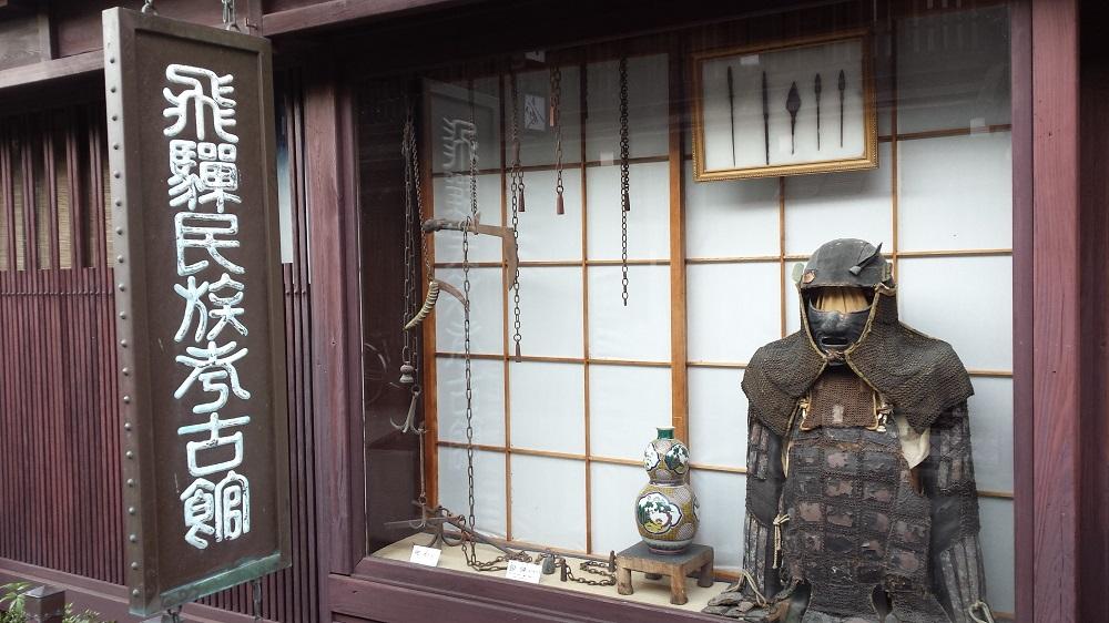 Antiga armadura de guerrer japonès