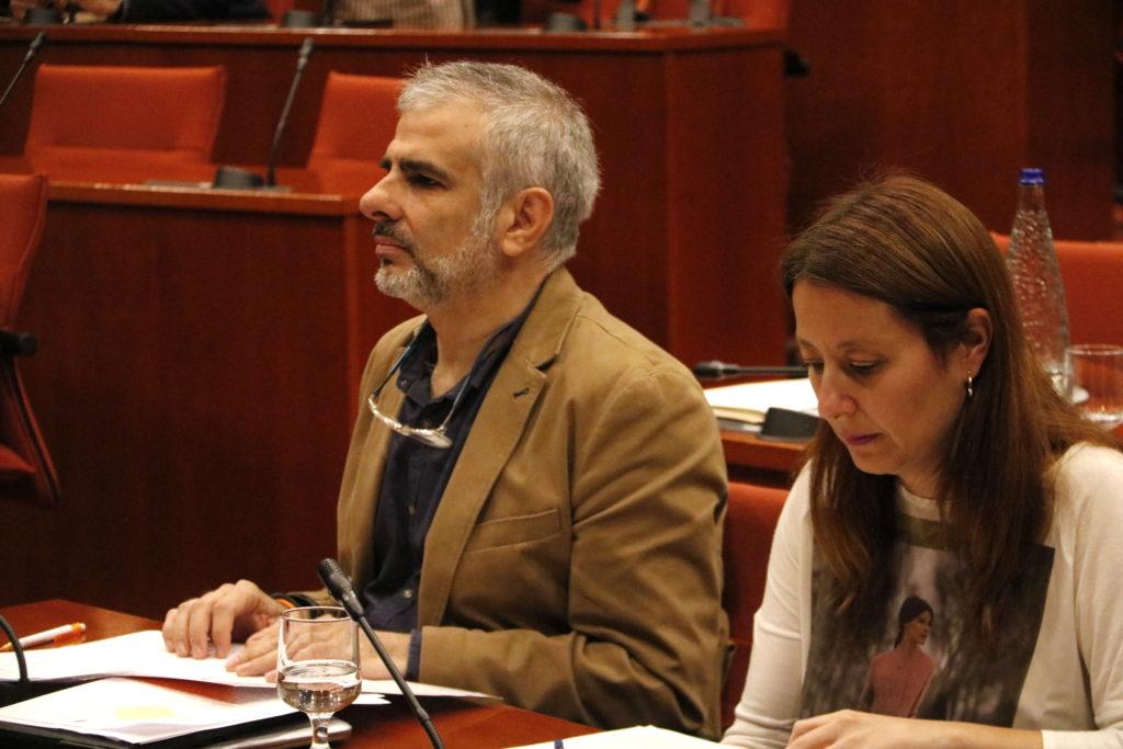 Els diputats de C's Carlos Carrizosa i Sonia Sierra al Parlament / ACN