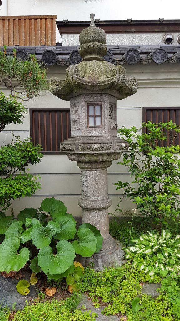 Una de les làmpades de pedra