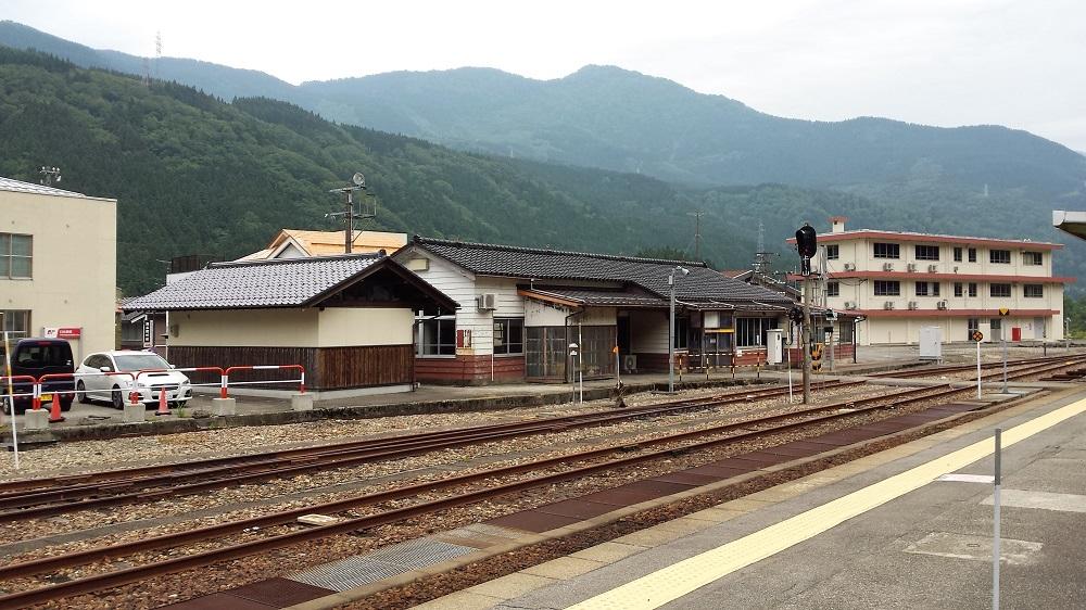 Estació de tren de les muntanyes