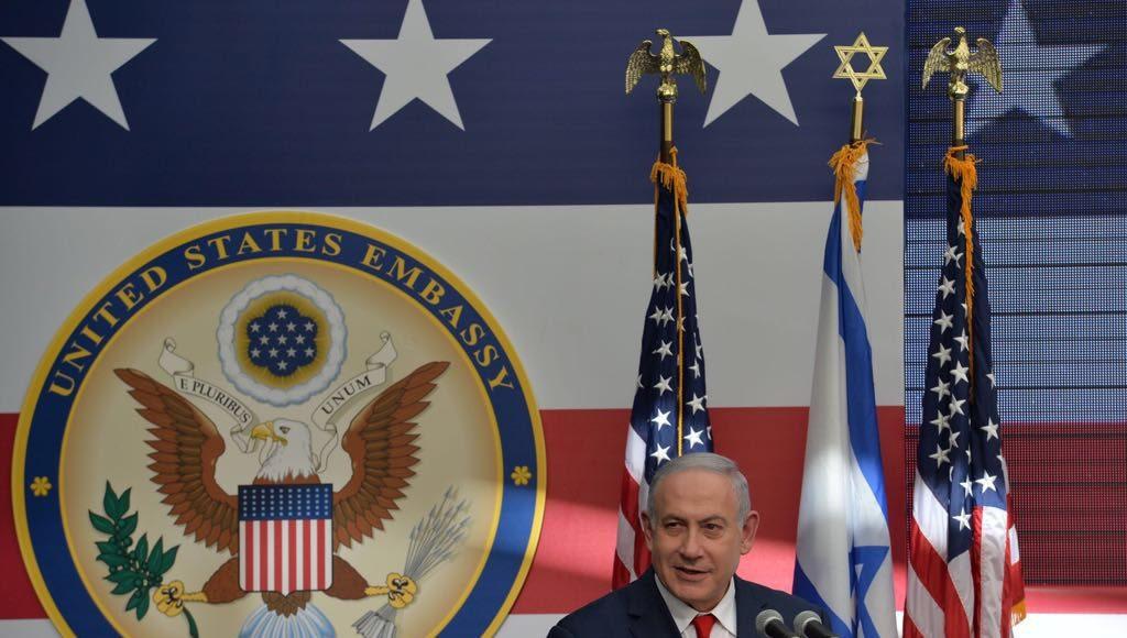 Ambaixada d'Estats Units a Jerusalem / Twitter @netanyahu