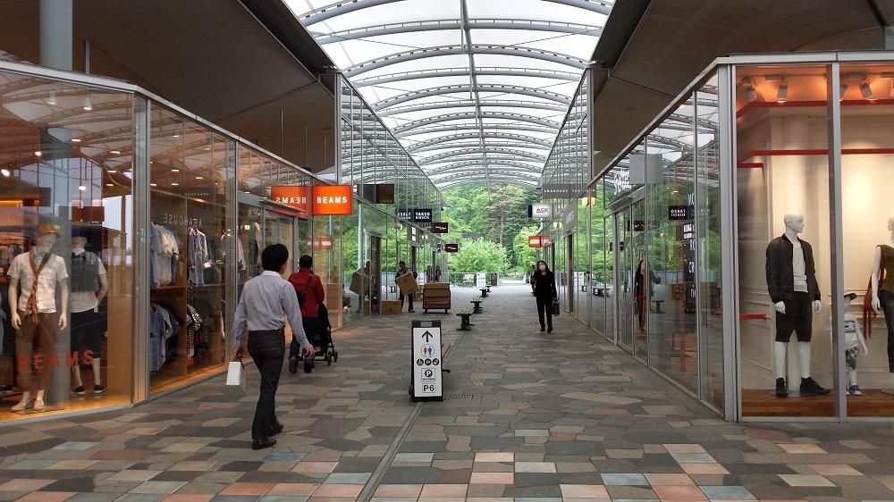 Interior del complex