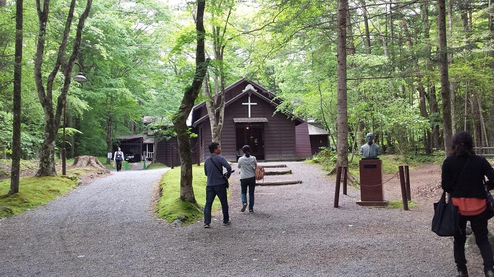 Església catòlica de Karuizawa