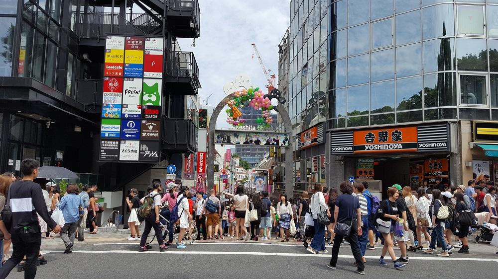 Entrada del Takeshita-dori