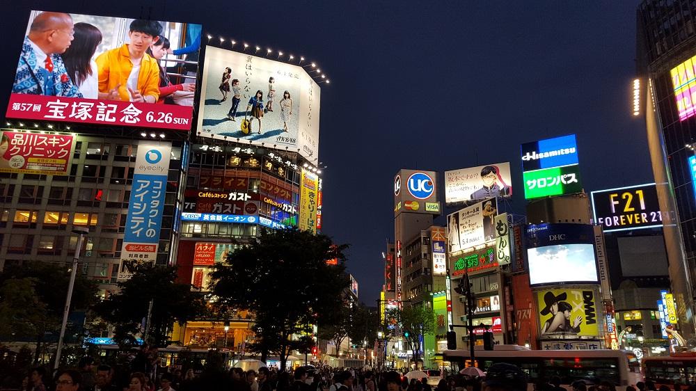 Edificis de la plaça principal de Shibuya