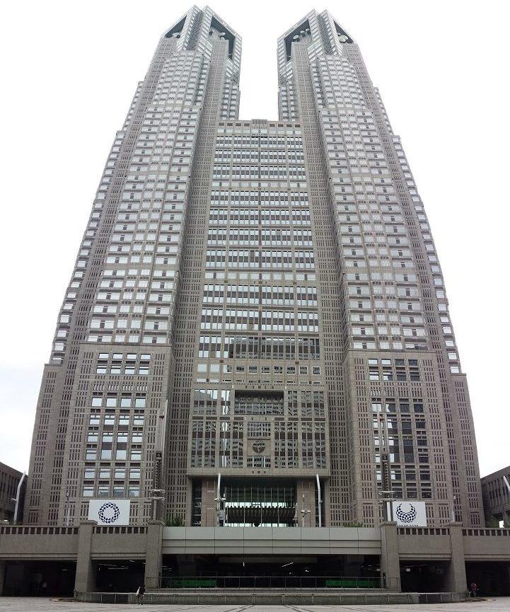 Edifici del Govern Metropolità de Tòquio