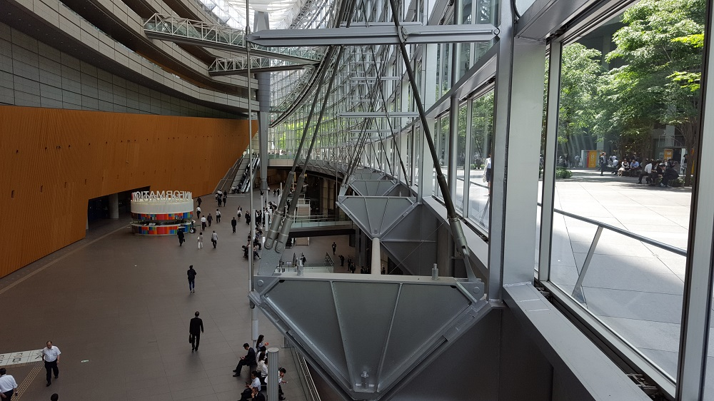 Interor del Tokyo International Forum