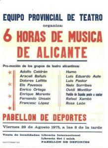 Cartell del festival d'Alacant de 1975, amb Rafa Xambó, entre d'altres.